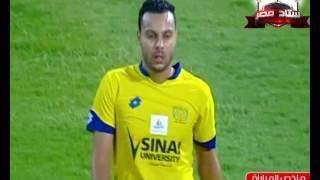 ملخص مباراة - الإسماعيلي 2 - 0 أسوان | الجولة 34 - الدوري المصري