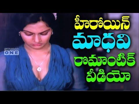 Xxx Mp4 Madhavi And Kamal Hassan Romantic Scene In Amavasya Chandrudu 3gp Sex