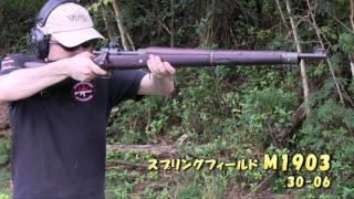 グアム実弾射撃2012 ワールドガン ライフル編 GUAM WORLD GUN Rifle Shooting