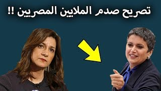 تصريح خطير من النائبه الكويتية صفاء الهاشم ضد المصريين يصدم الملايين ! انظر ماذا قالت !