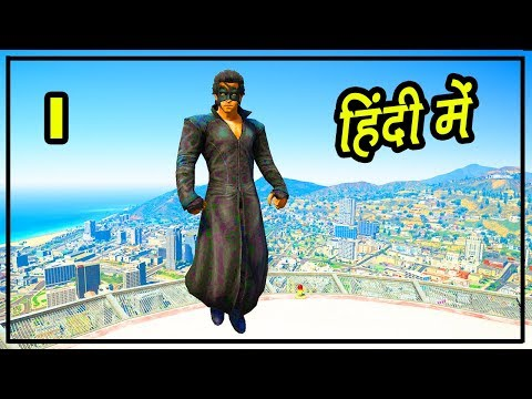 Xxx Mp4 GTA 5 Hindi Krrish Mod Gameplay Hitesh KS 3gp Sex