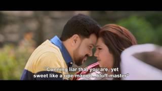 King Liar - Trailer