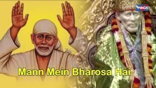 Sai Baba Songs | Shirdi Ke Sai Sapne Hazar Leke Aaye Tere Dwar | Saibaba | Shailendra Bhartti |