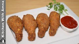 Crispy Chicken Drumsticks Recipe - Easy Chicken Recipe - Kitchen With Amna