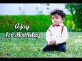 Velli Velli Mathapu song Ajay 1st Birthday