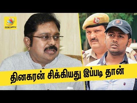 தினகரன் சிக்கியது இப்படி தான் Middleman Sukesh Chander in Two leaves symbol case TTV Dinakaran