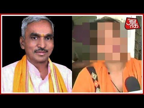 Xxx Mp4 Shatak AajTak BJP MLA Surendra Singh S Rant On Unnao Victim Says No One Can Rape A Mother Of Three 3gp Sex