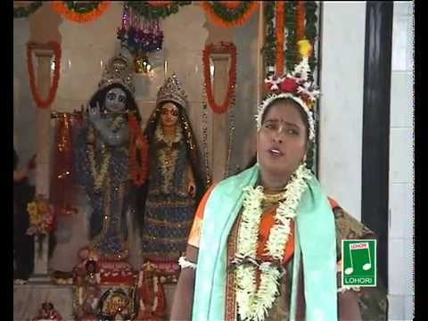 "Xxx Mp4 Shree Krishner Janmaleela Bengali Devotional ""Krishna Janmashtami"" Falguni Dasi Lohori Audio 3gp Sex"