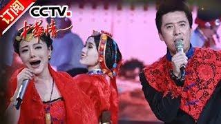 《中华情》 20180121 有一种爱情叫相互扶持 | CCTV中文国际