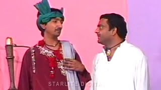 Best of Gulfaam and Saleem Albela New Pakistani Stage Drama Full Comedy Funny Clip