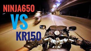 kr150[หั่ง โมดีฟาย] vs ninja650 |170+|  จะตามทันไหม