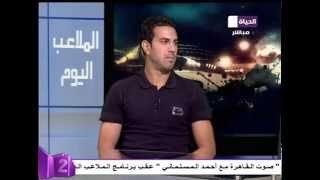 الملاعب اليوم - احمد حسن مكي ... يوضح اسباب انتقاله لنادى الزمالك وحصلت على 3 بطولات مع الحرس