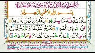 Learn Quran Reading Very Simple and Easy Surah 70 Al Maarij