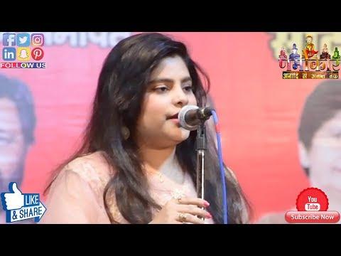 Xxx Mp4 Anshu Priya Dubey सुनिये इस खूबसूरत आवाज़ को जो सीधे दिल में उत्तर जाती है Lucknow Kavi Sammelan 3gp Sex