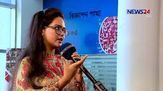 রুপান্তর - Rupantor - পর্ব -০১ on NEWS24