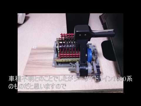 簡易型運転台BVEコントローラーを作ってみた~シーサイドライン1000系~製作編