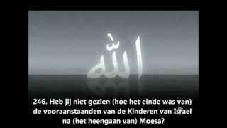 Surah Al Baqarah: Saud Shuraim and Abdurrahman Sudais (Complete, Dutch/Nederlands)
