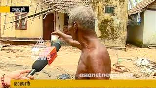 Ochki victims from Kodungallur yet to receive compensation and aids from government