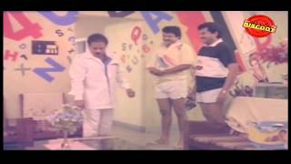 Thoovalsparsam Malayalam Movie Comedy Scene | Innocent | Malayalam Comedy Scenes