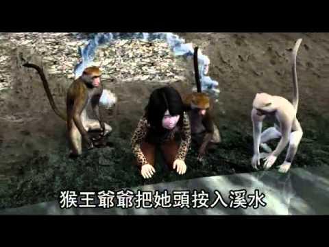 4歲女被猴養大 返人間 傳奇出書-蘋果日報動新聞-2013.04.01