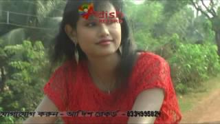 Bengali Baul Song   Chupi Chupi Tepa Tepi   Mongal Das Baul   S. R. Entertainment