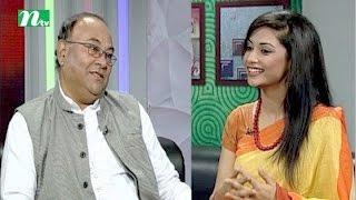 Shuvo Shondha (শুভসন্ধ্যা) | Episode 4448 | Talk Show