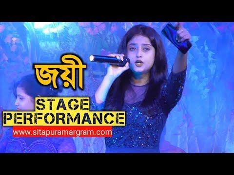 Xxx Mp4 Joyee জয়ী Stage Performance Bangla Serial Zee Bangla Durga Puja 2018 3gp Sex