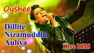Oyshee Dillite Nizamuddin Auliya | Live Stage Performance 2018 | Bangla New Folk Song 2018 HD
