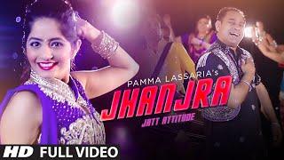 Jhanjra (Full Video Song) | Jatt Attitude | Pamma Lassaria
