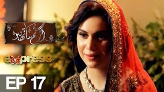 Agar Tum Saath Ho - Episode 17 uploaded on 28-08-2017 1767 views