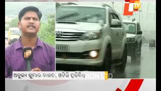Few places in Odisha to experience heavy rainfall