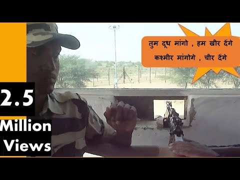 भारतीय सेना जैसलमेर बॉर्डर पर - Live Video of Indian Army Protecting us At Indo Pak border