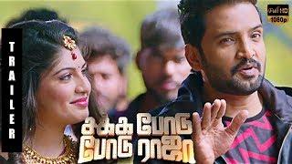 Sakka Podu Podu Raja - Official Tamil Trailer Review | Santhanam, STR | Latest Tamil Movie