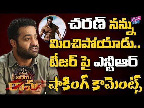 Xxx Mp4 Jr NTR Reacts On Vinaya Vidheya Rama Teaser Ram Charan RRR YOYO Cine Talkies 3gp Sex