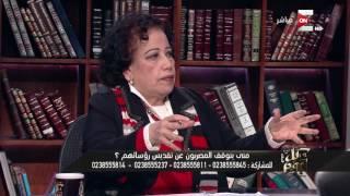 كل يوم - د. هدى زكريا: النصاب بيعمل على نقطة الخوف والطمع عند الضحية