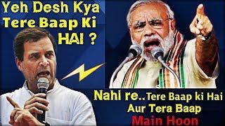 Rahul Gandhi Comedy Moments Compilation vs Bollywood Mashup {Episode-4}