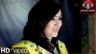 Usman Sahab - Meena OFFICIAL VIDEO