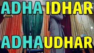 Adha Idhar Adha Udhar [WITH LYRICS] - Dr Hafiz Nisar Marfani