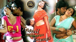 Tamil Mix Super Scenes | Tamil Glamour Scene | Tamil Movie Super Scenes | HD 1080 | Tamil 2017