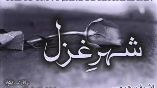 shehar-e-ghazal part 5