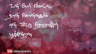 A.R Rahman Tamil Love Beat Whatsapp status || 30 seconds love Whatsapp status video