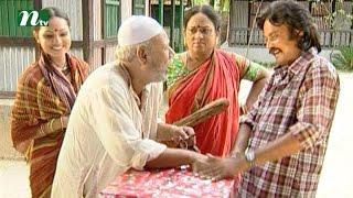 Bangla Natok - Ronger Manush | Episode 94 | A T M Shamsuzzaman, Bonna Mirza, Salauddin Lavlu