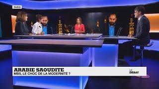 Arabie Saoudite : MBS, le choc de la modernité ? (Partie 1)