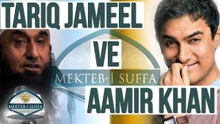 Aamir Khan'a Tebliğ [Tariq Jameel]
