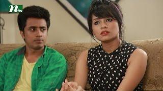 Cholo Hariye Jai l Dilara Jaman, Doli Johur, Misu, Trino l Episode 77 l Drama & Telefilm