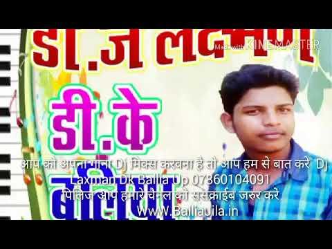 Xxx Mp4 Chuke TA Galia Ke Pawan Singh Mp3 Holi Song Rimix 2018 Dj Laxman Rock Dk Ballia 7860104091 Balli 3gp Sex