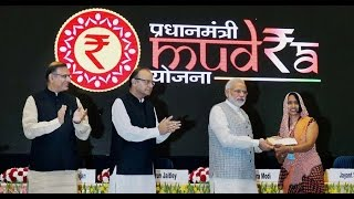 MUDRA Bank : Boon for Small Business - Know the facts | Prime Miniter Narendra Modi Speech at Launch
