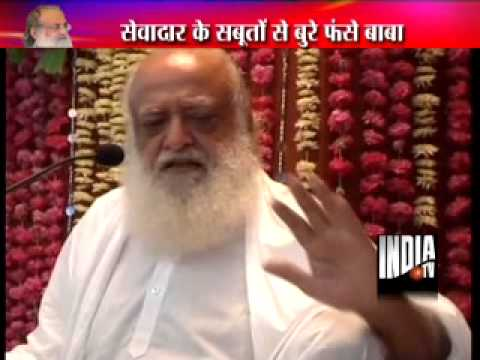 Asaram Bapu rape case: Police find video clip of Asaram with female devotees-1