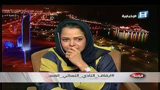 الراصد - إعلان مسيء يوقف نادي نسائي بالرياض