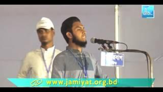 BD Jamiyat Ahle Hadith 9'th Central Conference 2016 Part 01. Tanzil Ahmad.